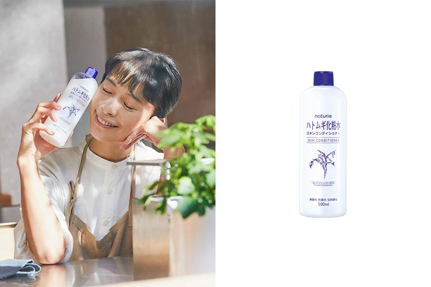 naturie imju Hatomugi Skin Conditioner
