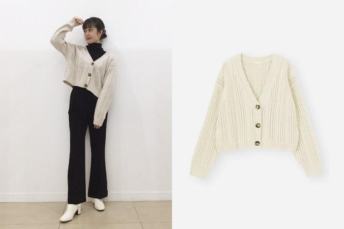 店員們也推薦穿搭:日本女生秋冬就靠這件 GU 針織外套顯腿長!