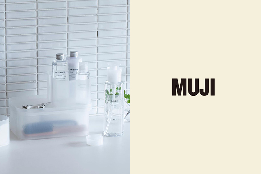 MUJI 10 practical Beauty Tools