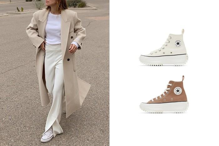 極簡中藏有細節:時髦女生最愛的 Converse 平民版厚底鞋再度帶來兩款溫柔配色!