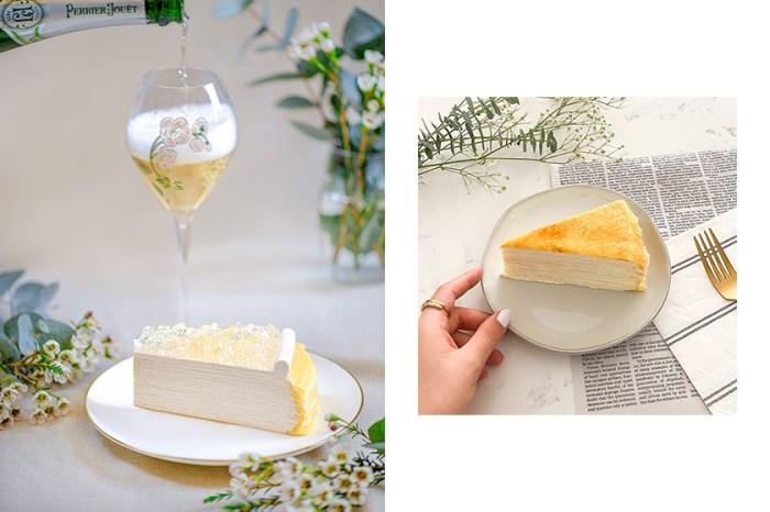 情人節到來之前,Lady M 率先推出法國香檳 Perrier-Jouët 口味千層蛋糕!