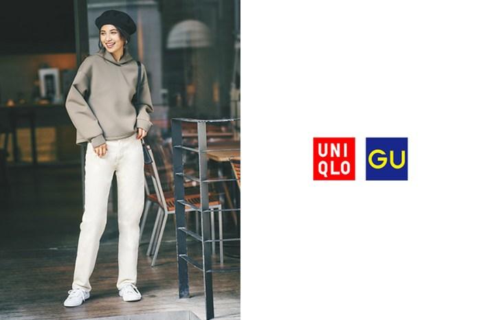 在過年前為自己準備新衣!GU 與 Uniqlo 聯合折扣季,平價入手人氣搭配單品!