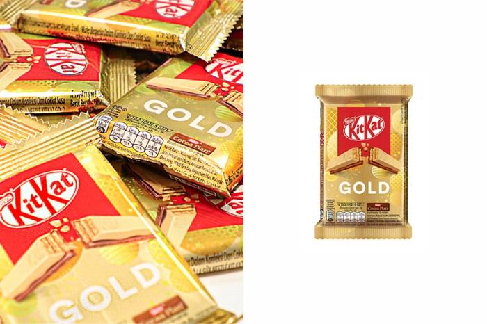 不用飛出國也吃得到:藏著限定口味的金色包裝 KitKat,甜點控都等不急要購入!