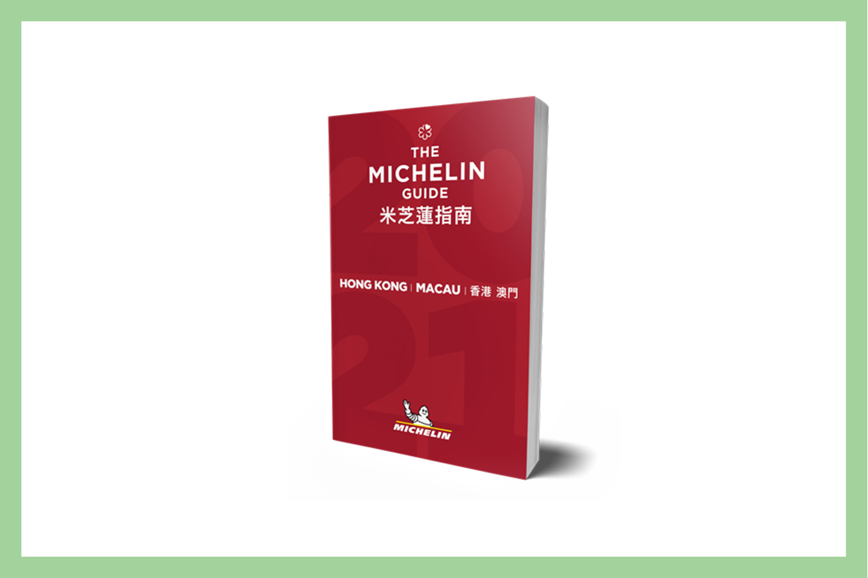 2021 Michelin Guide Hong Kong Macau Bib Gourmand