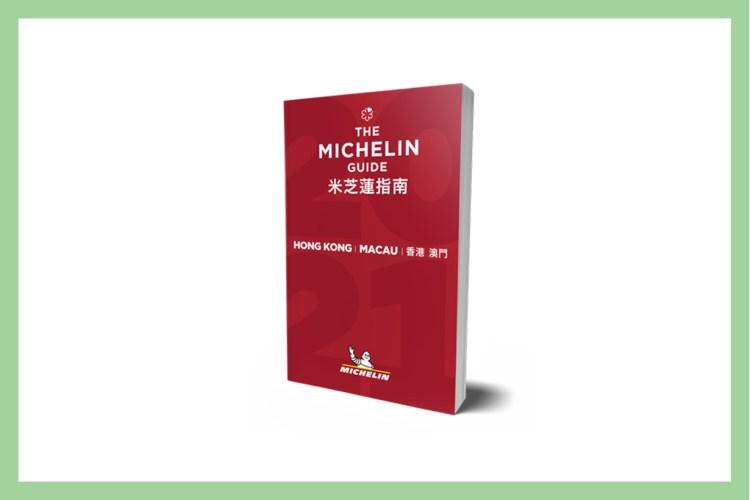 《米芝蓮指南 2021》:400 元以下美食推薦,香港必比登推介完整名單大公開!