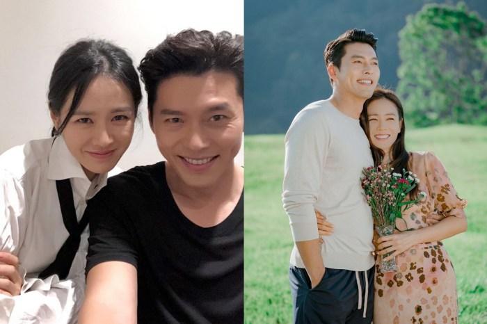 2021 第一對情侶:D 社證實,玄彬&孫藝珍已偷談 8 個月戀愛了!