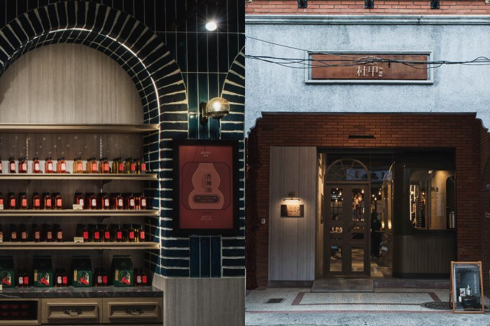#POPSOPTS in Taipei:大稻埕舊城區,讓人聞上癮的「香料店」