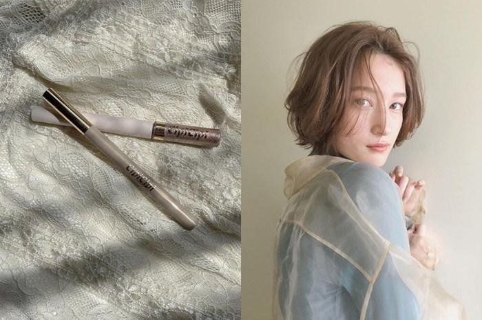 天生沒臥蟬沒關係:一支筆+只要 5 秒,就能讓眼睛更有魅力!