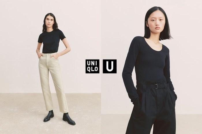 公佈發售日期:UNIQLO U 2021春夏,首次推出 AIRism 女生棉 T!