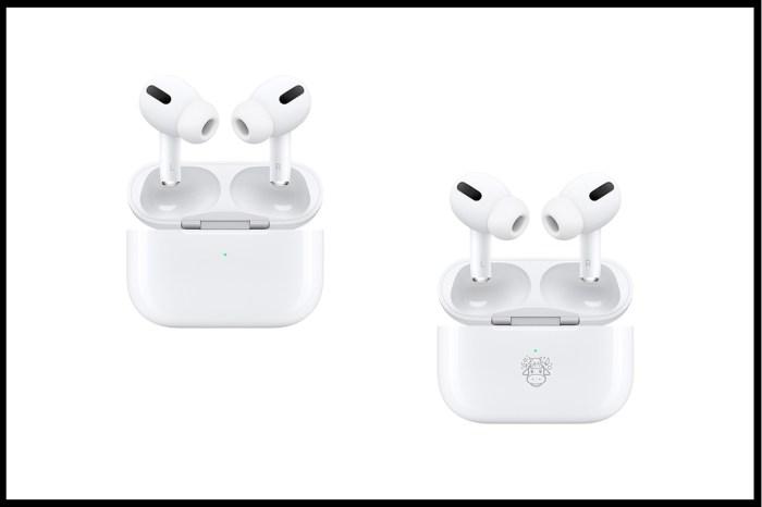 鮮少推出限量的 Apple:因為這個新年,也準備了特別版 AirPods Pro!