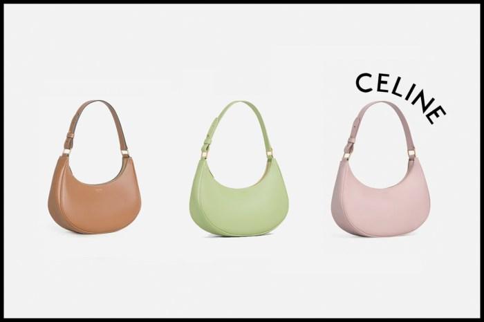 預言春夏 It Bag:Celine Ava Bag 回歸,一次還帶了 3 個新色!