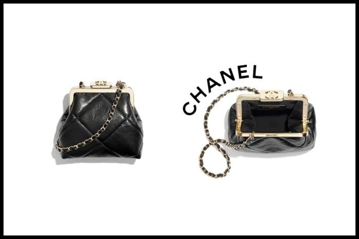 不輸手袋的經典,小皮件區發現這一枚 Chanel 復古鏈子小包!