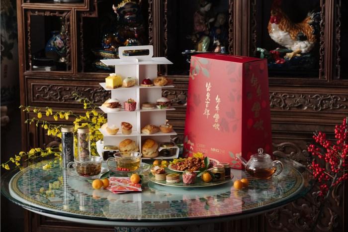 喜慶又美味!港麗酒店推出福澤春茶下午茶,可以外賣回家享受