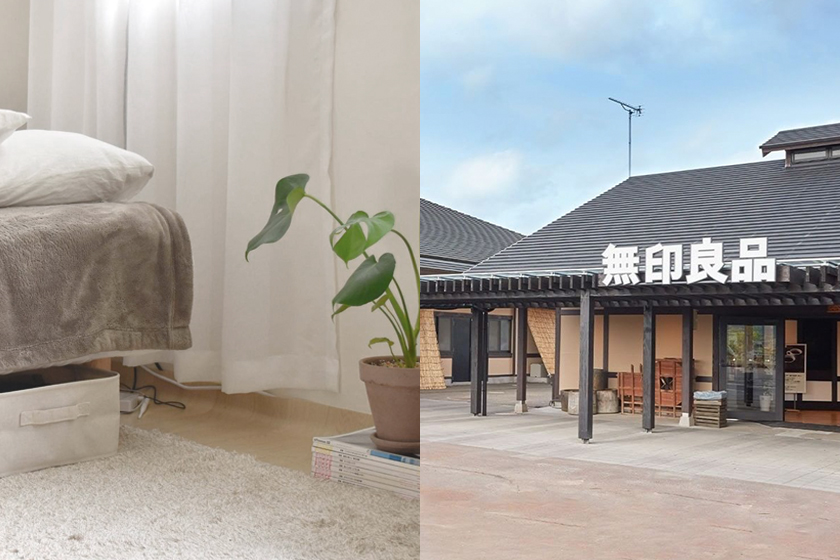 MUJI New lifestyle sustainability discount on sale