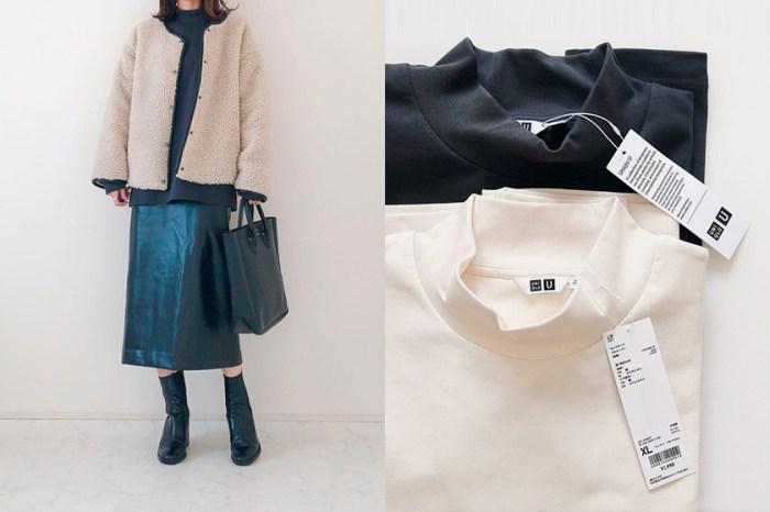 新增柔和色:UNIQLO 隱藏人氣單品,超熱賣高領衫回歸!