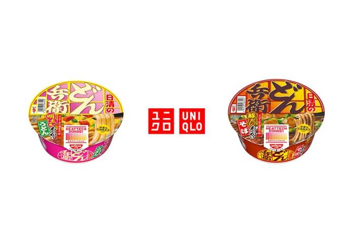 UNIQLO 竟然和 NISSIN 日清,推出 HEATTECH 發熱兵衛杯麵!