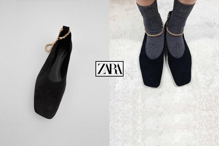 即將斷貨:若你是時髦女生,ZARA 鏈帶平底鞋必須收進鞋櫃!