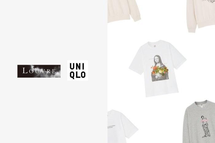 重磅級合作:UNIQLO x 羅浮宮聯乘系列,發售日期公開!