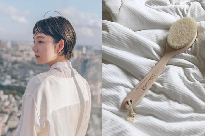 日本女生大力推介:靠一把刷子,日常也能洗出光滑蛋白肌!