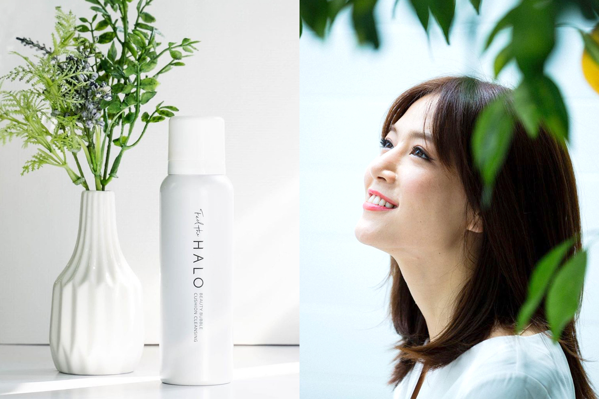 Feel the Halo Beauty Bubble Cushion Cleansing Face washing cleanser japanese skincare carbonic acid