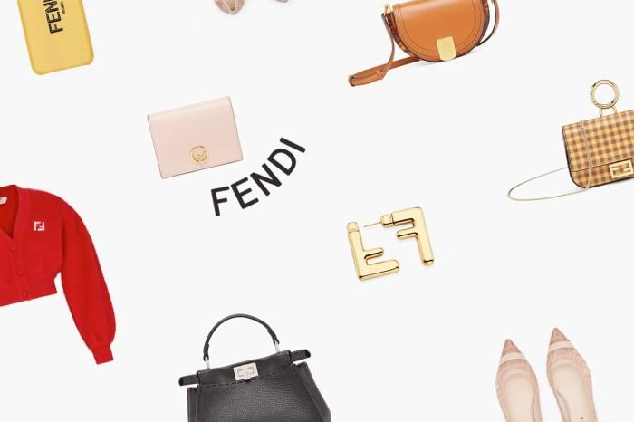 宅配到家:FENDI 開放台灣線上購物,還有 2 款店舖找不到的限量!