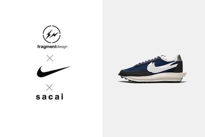等待已久:fragment design x sacai x Nike 三方強勢聯名 LDWaffle 販售資訊終於公開!