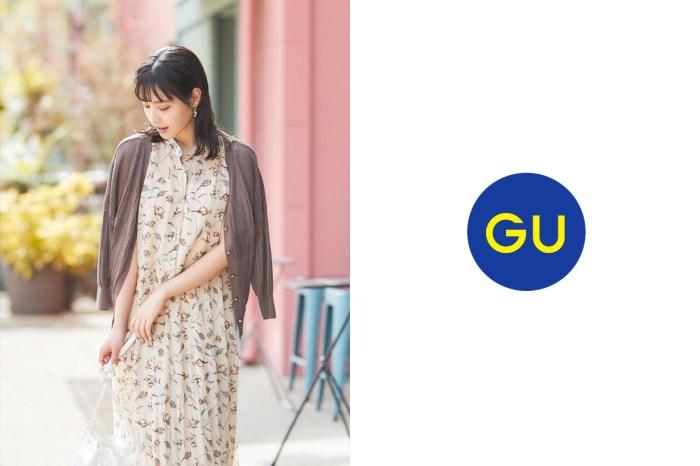 摩拳擦掌中:GU 這兩件熱賣單品,春夏將推出 2.0 版本!