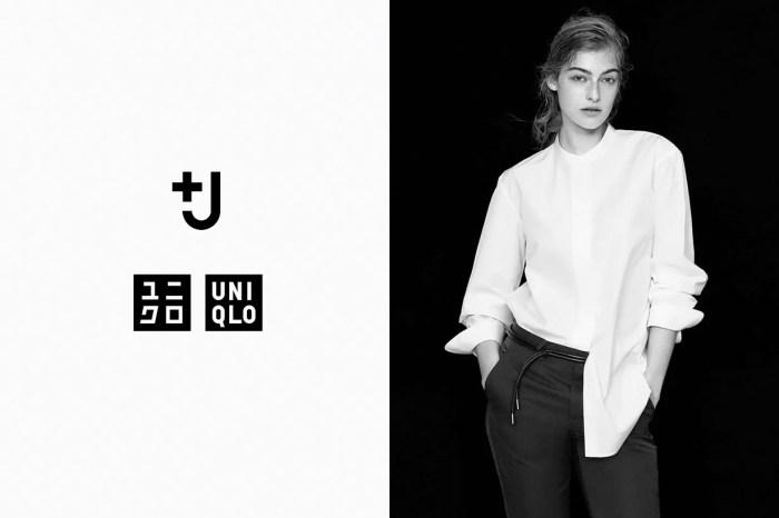 等到現在也值得:搶翻天 UNIQLO +J,超過 10 個品項都打折了!