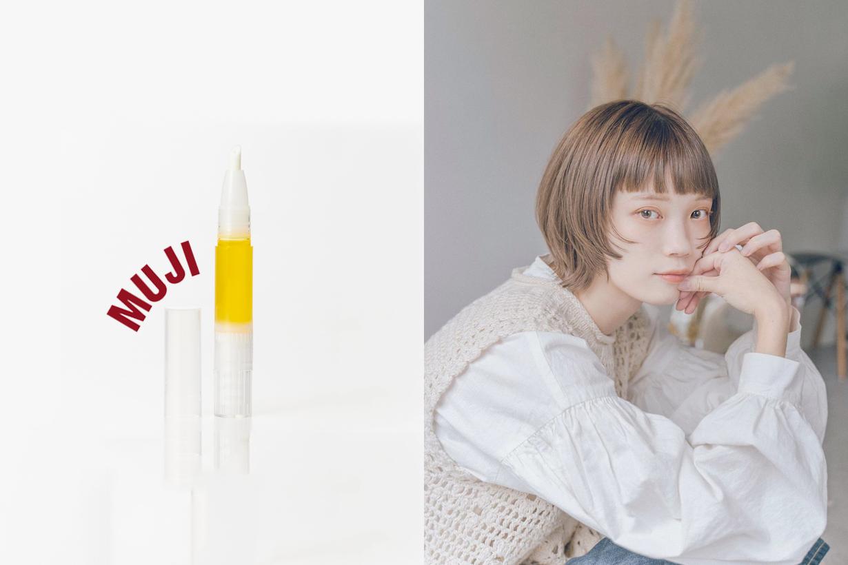 muji cuticle oil new japanese nail hands care
