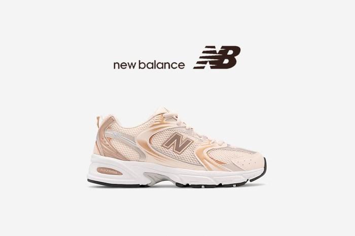 怦然心動:New Balance 530 復古老爹鞋,新推出玫瑰奶茶色!
