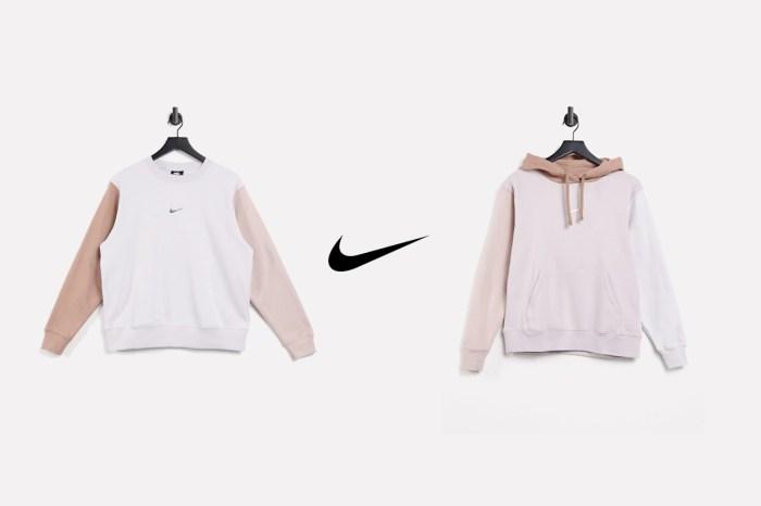 低調好貨推:Nike 低飽和淡粉色系衛衣、棉褲,趁還沒售罄快入手!
