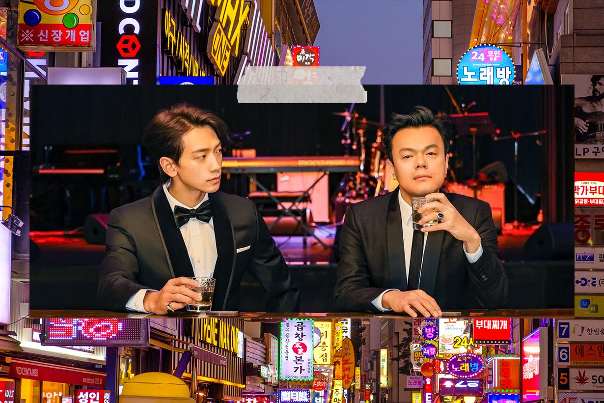 Rain Jung Ji Hoon JYP Park Jin Young Switch To Me JYP Entertainment Collaboration Good Boss Employee Relationship korean idols celebrities singers