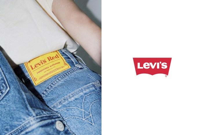 7 年後 RED 回歸:最不像 Levi's 的系列,為什麼仍有一票死忠粉絲?