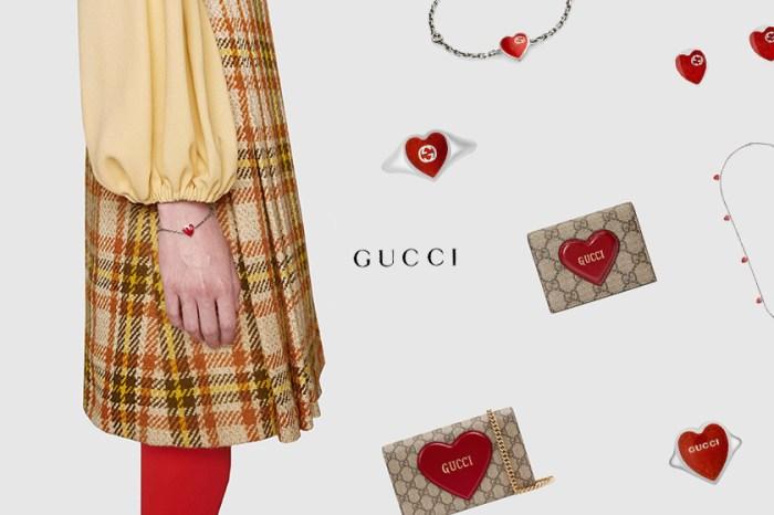 剛剛好的愛:Gucci 情人節系列,可愛手袋、飾品令另一半醉心!