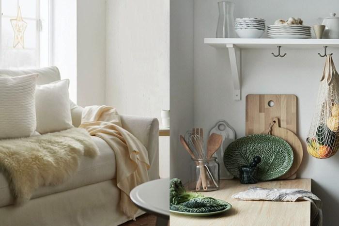越不起眼越好用:IKEA 公開最熱銷必買好物 TOP10!