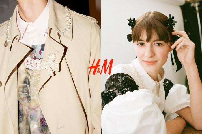 最夢幻的一回,年度設計師聯名 Simone Rocha x H&M 三月開賣!