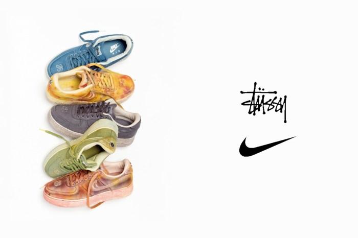不只好看:Stussy x Nike 新限量 AF1,為什麼說獨一無二?