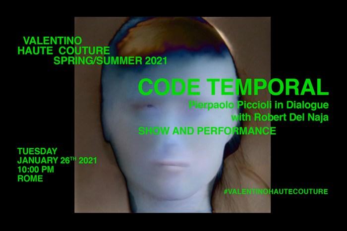 直播 Valentino 2021 春夏高級訂製系列 Code Temporal!