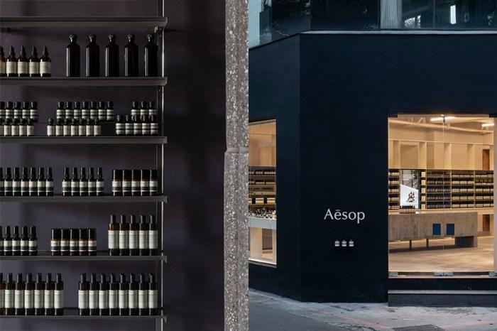 #POPSPOTS in Taipei:低調沈穩的黑色外觀:Aesop 最新概念店即將在中山區開幕!