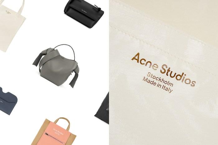 Acne Studios 新一季手袋推出:從 Tote Bag 到小皮件都太讓人心動!