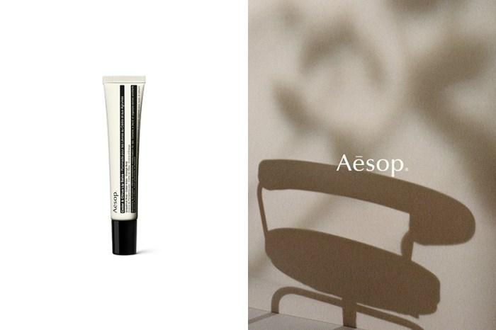 好物不藏私:Aesop 這款護唇膏不只有雪松香氣,特殊質地提供滋養保濕效果!