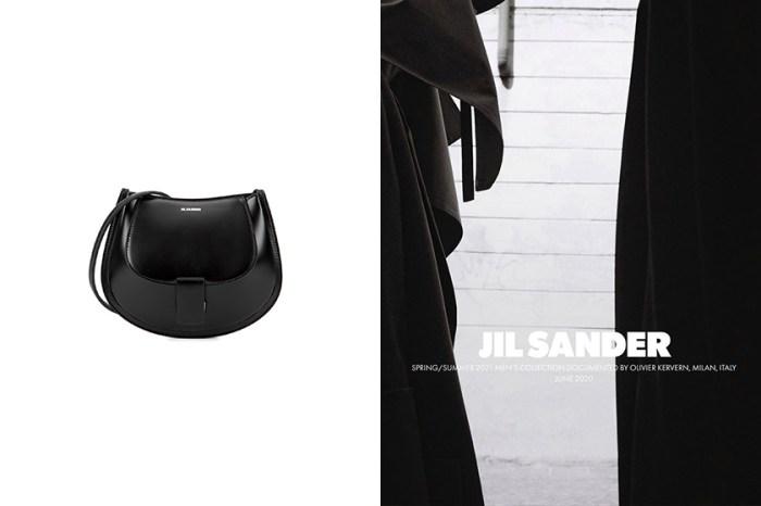 藏在 Jil Sander 配件區:這款極簡黑肩背手袋,直接擄獲時髦女生的心!