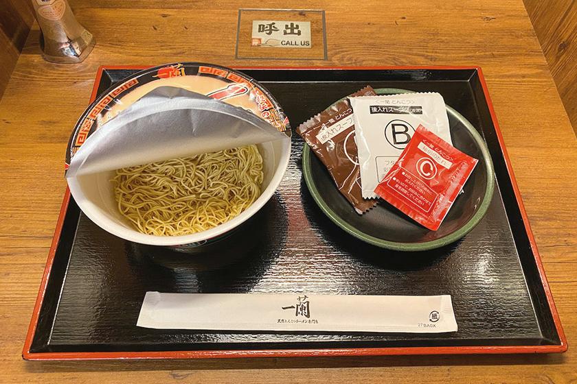 Ichiran Ramen Japan Instant noodles