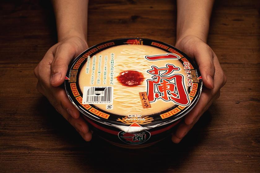 隨時隨地都能吃的美味:一蘭拉麵Ichiran Ramen 終於推出「一蘭泡麵」!