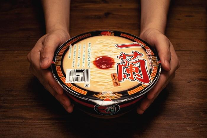 經過多年研發,Ichiran Ramen 隨時都能吃到美味拉麵的「一蘭泡麵」終於推出!