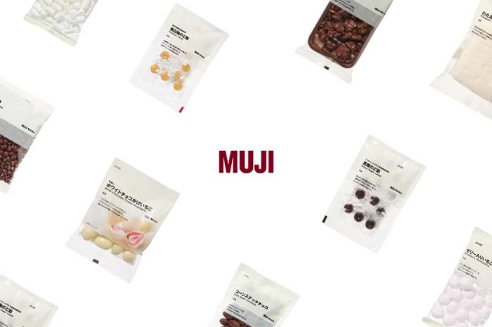 你可能錯過的 MUJI 隱藏好物:無印良品公開人氣零食 Top 10 排行榜!