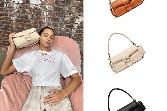 如枕頭般可愛的外型:Coach 新款 Tabby Bag 將要默默收服時髦女生的心!