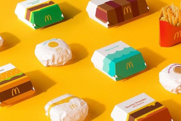 不同以往的極簡視覺:麥當勞 McDonald's 為人氣產品換上全新餐點包裝!