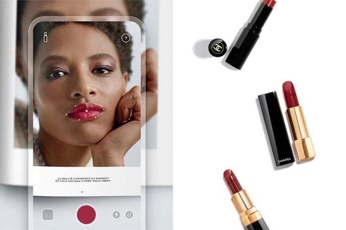 在家也能試色唇膏?Chanel 首次推出應用程式讓你不再心痛買錯色號!