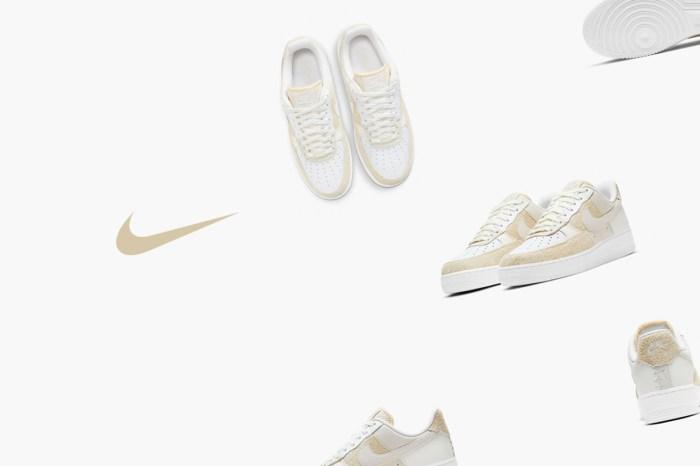 未開賣先鎖定:Nike AF1 新款,是最顯腿白的杏色!
